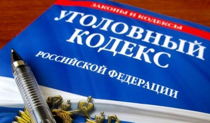 Житель Среднеахтубинского района подозревается в незаконном хранении наркотических средств