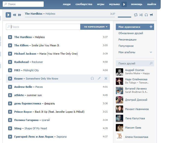 Музыка в социальной сети «ВКонтакте» совсем скоро станет легальной