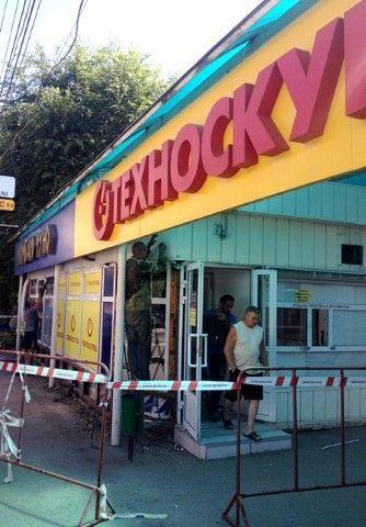 "В Волгограде ""Техноскупка"" помешала ""движению вперед"""