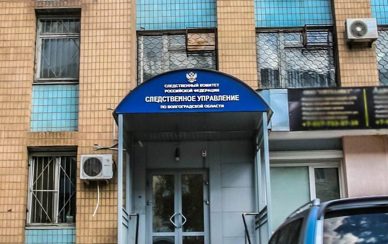 В Волгограде судебный пристав попался на взятке в 50 тысяч рублей