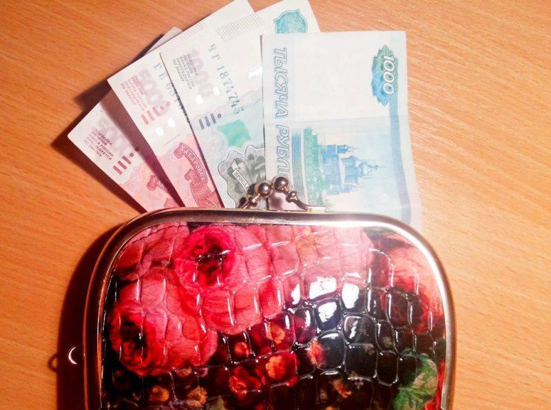 Волгоградка лишилась денег через социальную сеть