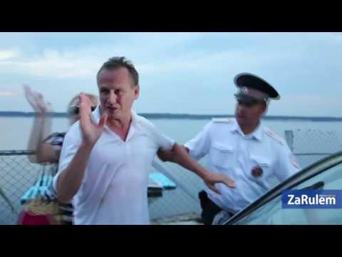 Чувашский чиновник попался пьяный за рулем. Его жена скандирует «Единая Россия» рулит!» ВИДЕО