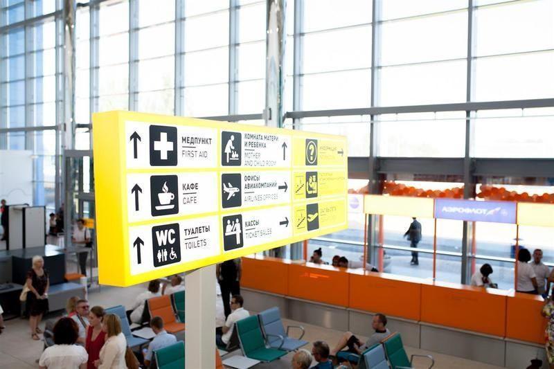Волгоградский аэропорт будут судить из-за незаконного использования федерального имущества