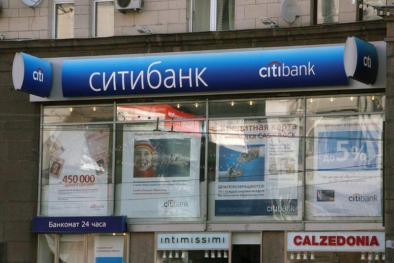 Психиатры обследуют захватчика, грозившего взорвать банк в Москве