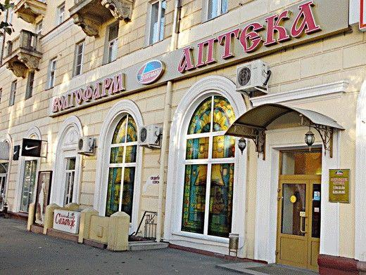 В Волгоградской области расширяется сеть государственных аптек
