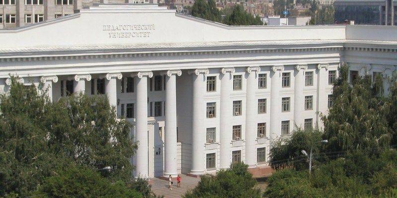 Госархив устроит выставку к 85-летию ВГСПУ