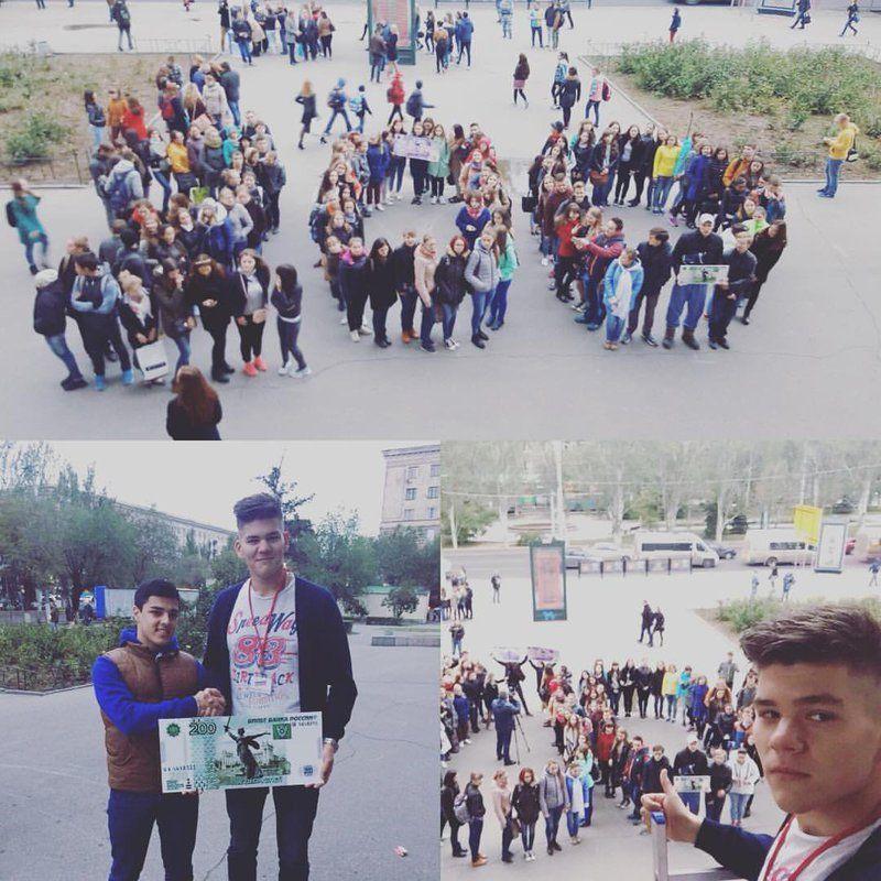 В Волгограде молодежь провела флешмоб в поддержку символов для размещения на новых купюрах