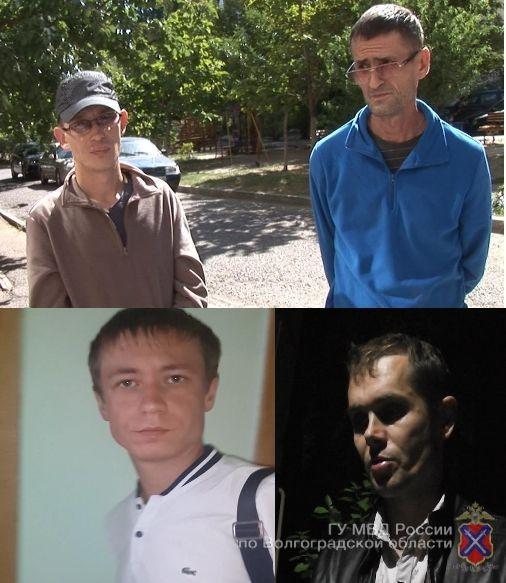В Волгограде задержали наркокурьеров, прятавших «синтетику» на детских площадках