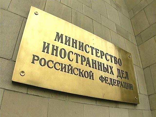 МИД призвал россиян 30 сентября соблюдать осторожность за рубежом