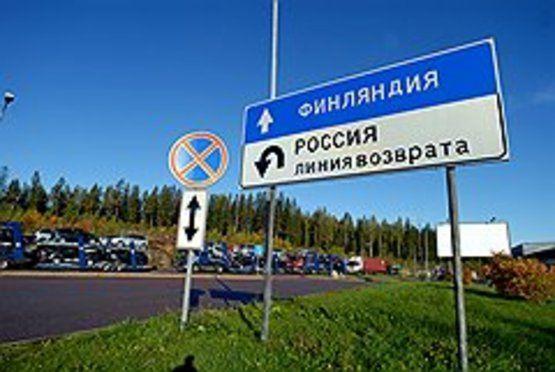 В Финляндии власти изъяли у россиянки троих детей