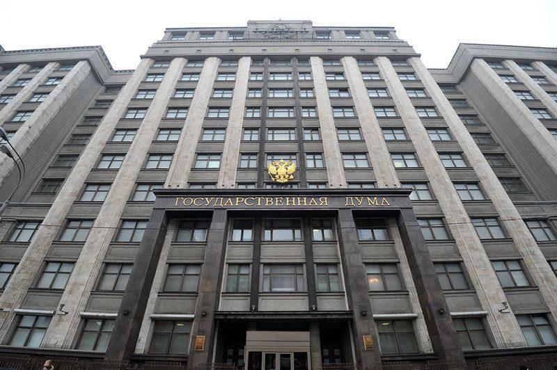 ЦИК РФ обнародовал окончательные итоги выборов в Госдуму