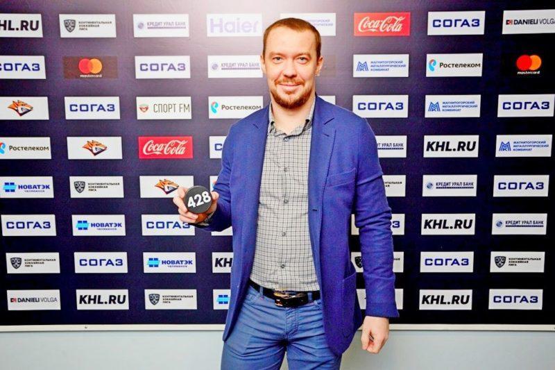 Сергей Мозякин лучший снайпер в истории отечественного хоккея