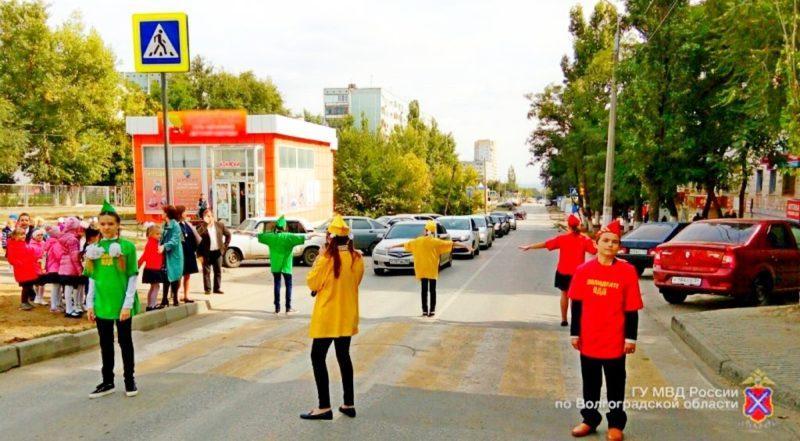 В Волгограде сотрудники ГИБДД учат «школяров» переходить дорогу