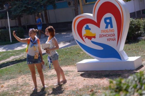 Волгоградские студенты примут участие в образовательном форуме в Ростовской области