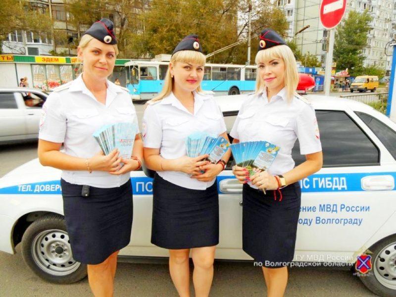 В Волгограде прошла акция «Внимание школьник!»