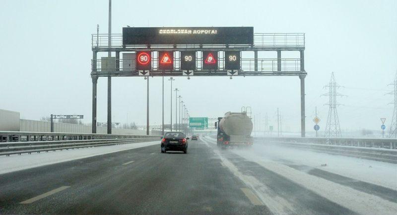 Волгоградцев просят не лихачить на федеральных трассах