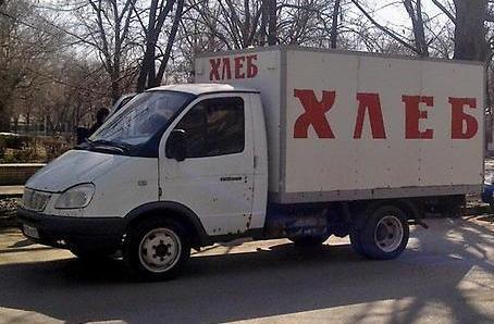 Неработающий волгоградец угнал грузовик с хлебом