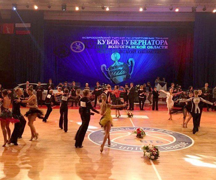 В Волгограде завершился открытый чемпионат по спортивно-бальным танцам