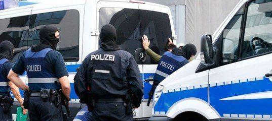 В Германии в ходе антитеррористической операции задержали 13 россиян