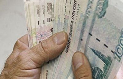 Пенсионерка «подарила» мошенникам почти миллион рублей