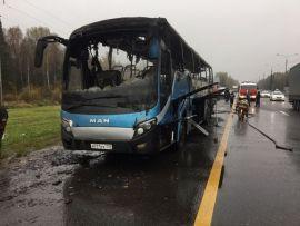 В Подмосковье сгорел экскурсионный автобус, перевозивший детей