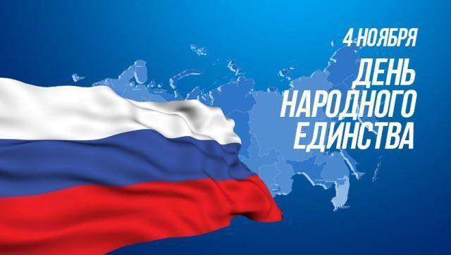 4 ноября будет ограничено движение в центре Волгограда