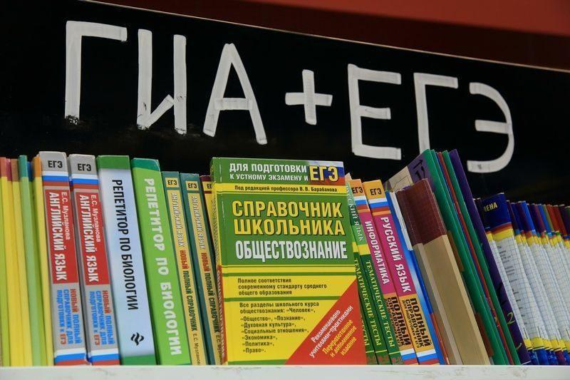 Волгоградских выпускников и их родителей приглашают на тематический форум