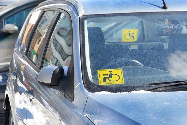 Персонифицированный «Инвалид» для автомобилей