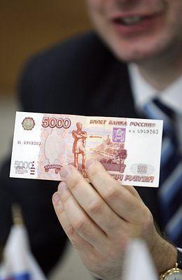После Нового года пенсионеры получат по 5 тысяч рублей