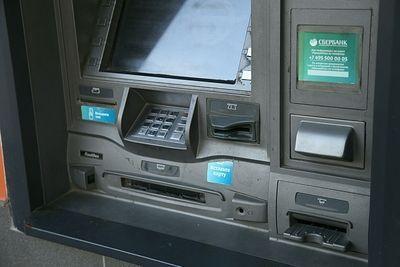 В Москве безработный похитил из банкомата полмиллиона, воспользовавшись сбоем