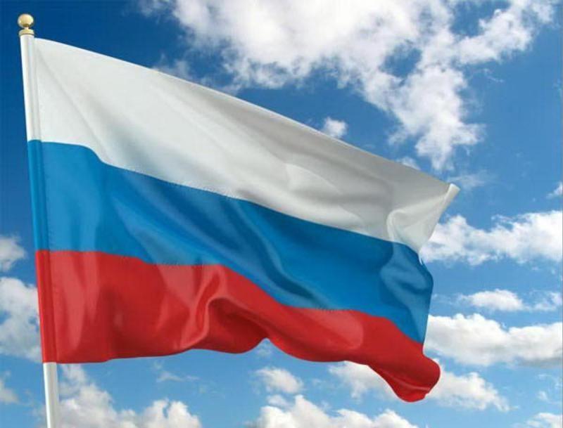Опубликована программа празднования Дня России в Волжском