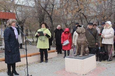 В Волжском открыли памятник лучшему другу человека – собаке