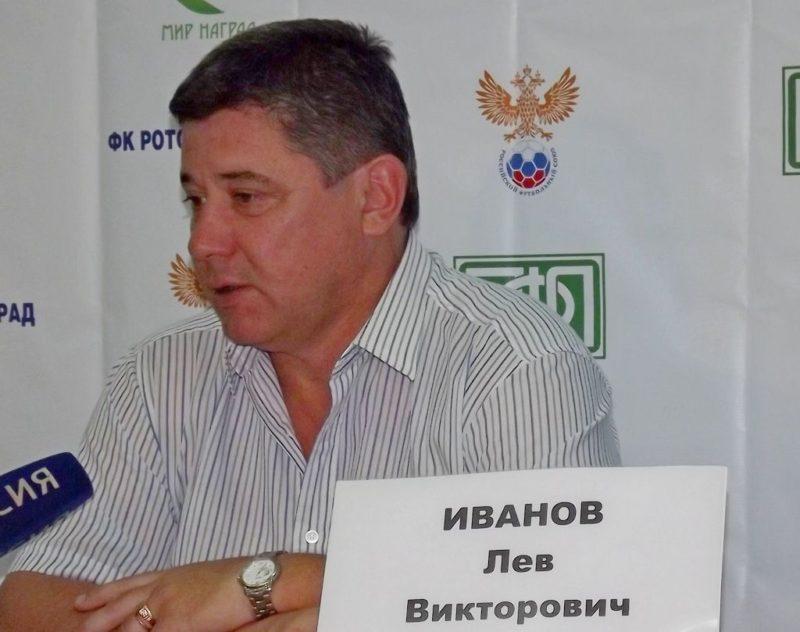 Лев Иванов: «Победы нам даются все тяжелее, но на характере мы их выжимаем»