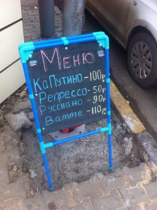 В Ростове кроме «руссиано» можно отведать «каПутино», «репрессо» и «ватте»