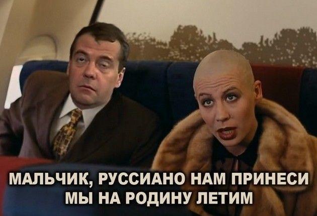 Руссиано Медведева: реакция соцсетей
