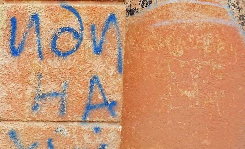 Писать на стенах возле школы, увы, мой друг не мудрено…