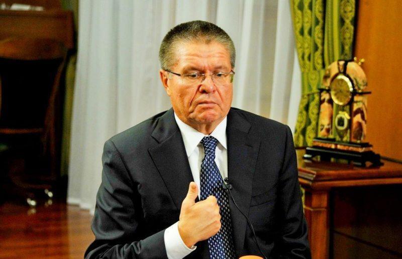 Алексей Улюкаев попался на взятке в два миллиона долларов