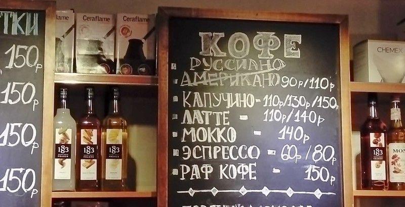 """Среди российских компаний начался ажиотаж вокруг """"руссиано"""""""