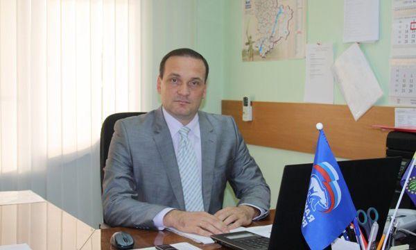 Руководитель исполкома «Единой России» ушел со своего поста