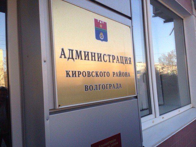 На экс-главу Кировского района завели уголовное дело