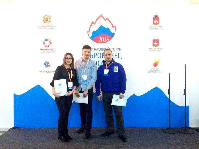 Волгоградские волонтеры представят свой опыт на международном форуме