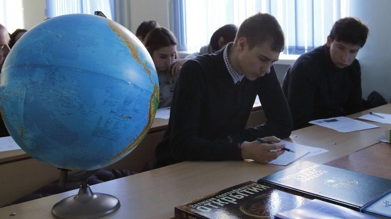 Волгоградцы проверили своё знание географии