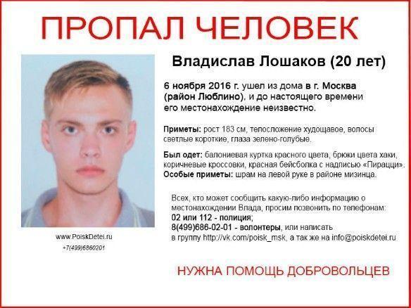 Обнаружено тело пропавшего месяц назад чемпиона России по стендовой стрельбе
