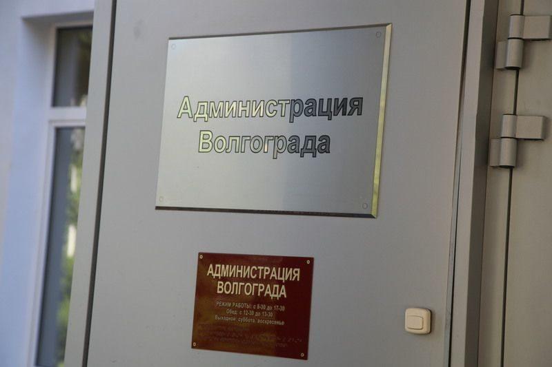 Мэрия Волгограда решение о повышении платы за детский сад не принимала