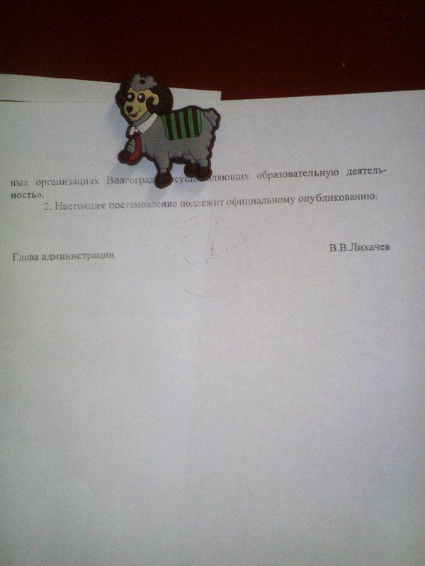 Волгоградским родителям объявили о повышении платы в детсадах