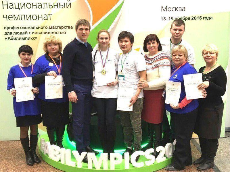 Волгоградка победила на конкурсе рабочих профессий для людей с инвалидностью