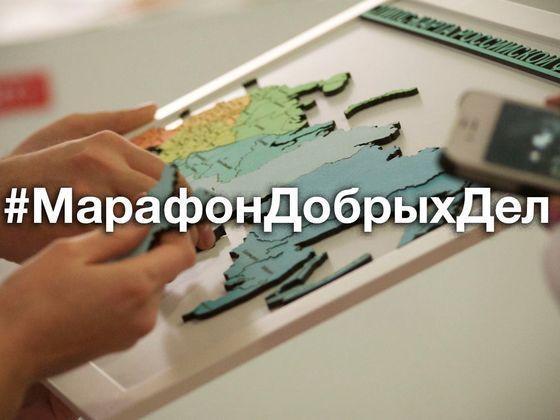 Волгоград вошел в пятерку самых добрых городов страны