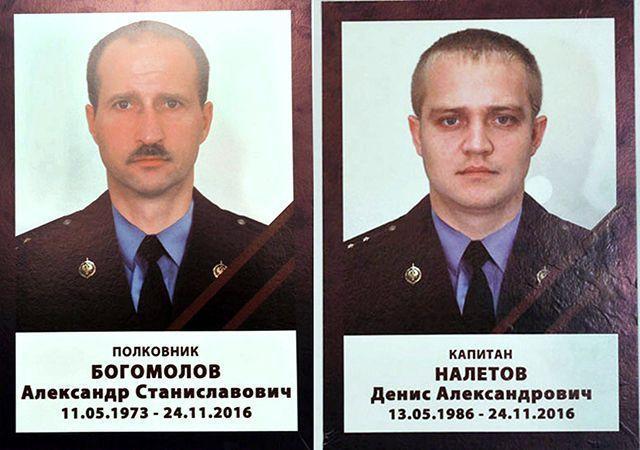 В Ингушетии погиб сотрудник ФСБ, участвовавший в освобождении Норд-Ост и школы в Беслане