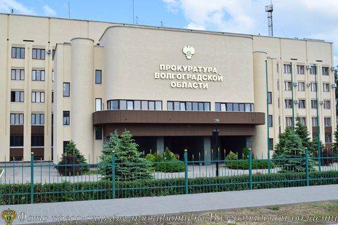 Экс-помощник замдиректора МУП «ВКХ» осужден за мошенничество