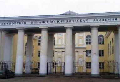 Делом о взятках в волгоградском ВУЗе займется специальная комиссия